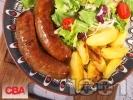Рецепта Печена домашна наденица от телешко и свинско месо на фурна